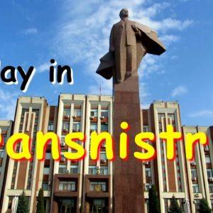 тур в Приднестровье