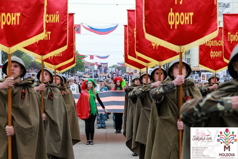 VICTORY DAY IN TRANSNISTRIA  TOUR